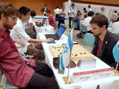 34wagc_Zyvoni_vs _Salerno
