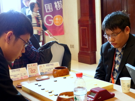 Mutsuura (left) playing Lin